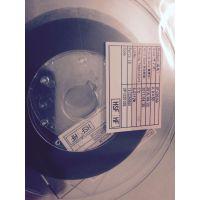 回收索尼ACF导电胶 ·COG用·收购CP1220ISG(白色)·回收CP1220ISW(金色)