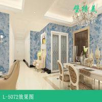 墙衣具有什么特征,墙衣的优势——壁绿美墙衣设备生产、墙衣加盟代理及墙衣成品原料
