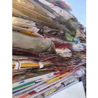 废亚克力回收/边角三七二回收