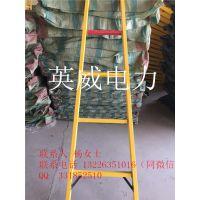 电力户外检修专业绝缘单直梯 全绝缘单梯2.5米 电工检修梯