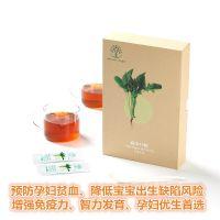 蔬果叶酸 植物精华 纯天然 无添加 无农残 无重金属 每盒30条 产妇营养补充剂 优生优育 提高宝宝