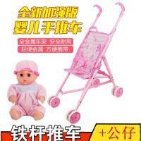 一件代发 儿童小推车玩具 婴儿児手推车折叠式铁杆带娃娃关节活动