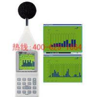 奉化噪音频谱分析仪 噪音频谱分析仪厂家的