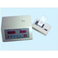 大小鼠鼠尾光热测痛仪/大鼠鼠尾光热测痛仪/老鼠鼠尾光热测痛仪