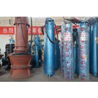 700QZB-160潜水轴流泵|立式轴流泵|大功率轴流泵|天津水泵厂家