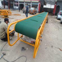 便携式水泥皮带机 润众 大小物流分检皮带输送机