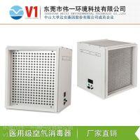 中央空调管道式空气净化机 空调机组消毒器