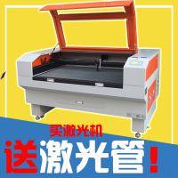 恒山激光 专业 绣花片 玩具 ccd 专业定制 数控激光切割机
