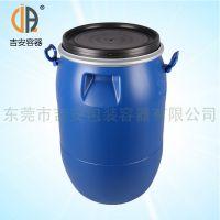 HDPE 供应铁箍桶 60L提手圆桶 60kg包装化工桶