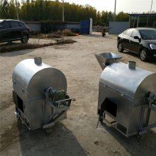 气加热炒瓜子的机器哪里有 宏瑞优惠促销炒货机