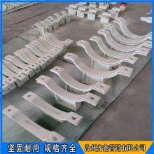 沧州谁家的滑动管托型号全 样式多 沧州齐鑫全面供货