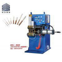 惠州德力空调铜管和铝管对焊机 邦迪管对焊机 加冲杆设计焊接效果提升