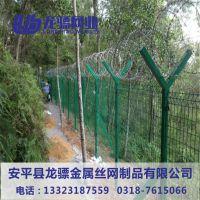 景区围栏网 山区护栏网 机场围栏