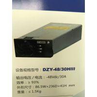 动力源监控电源DKD50全新监控模块通讯电源配套设备
