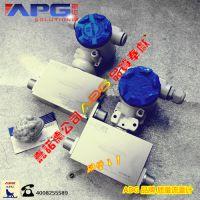 防爆质量流量计 防爆证号CE16.1340天津ADG品牌供应