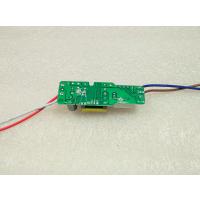奇翰电源24W30W36W 300ma 20-36串x1w LED恒流驱动电源高PF值高效率内置电源
