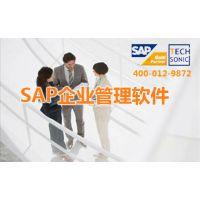 北京SAP代理公司 SAP管理软件 就找达策北京erp软件公司