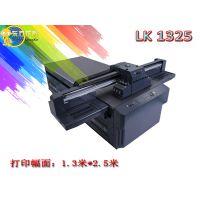 东方龙科瓷砖玻璃大理石印花机|/彩雕LK1325UV平板打印机