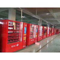 安徽双凯厂家自动售货机饮料机二维码支付