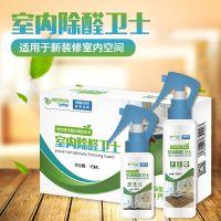 上海代理加盟、0元费用、植物蛋白除醛、室内除醛卫士、装修污染、国家发明专利、德慧世界美