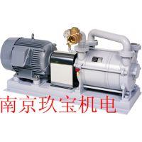 LEM-6水封真空泵日本KASHIYAMA真空泵直销
