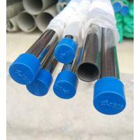 中山Φ19x1.5厚304卫生级不锈钢管