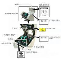 济南供应东芝TEC B-SA4T条码打印机标签打印机