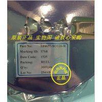 TP4057-42 4.2V 500mA防锂电池反接充电管理IC