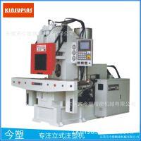 全自动注塑机厂家出售 滑板注塑机KSU-85T-C.SD