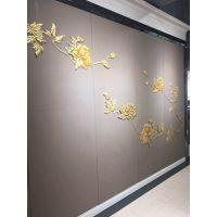 杭州骄阳浮雕软包背景墙、浮雕好品牌!浮雕软包生产厂家
