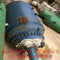 处理二手12立方搪瓷反应釜 二手蒸汽加热反应釜