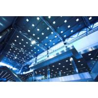 智能照明控制系统 智能楼宇照明系统?