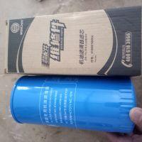 潍柴机油滤芯61000070005A潍柴专用维修保养件