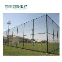 四川球场网、勾花网、边框护栏网、体育场围栏网、篮球围栏