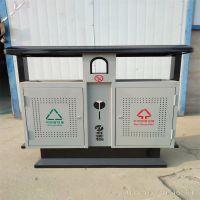 物业酒店垃圾桶小区公园街道垃圾桶生产厂家