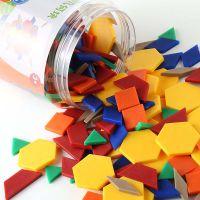 【未来玩具先生】蒙氏早教玩具数学教学仪器正方形三角形多边形认知片梦幻几何块积木招商
