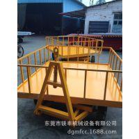 8T平板拖车 厂内货物周转平板拖车 可用叉车或牵引车牵引