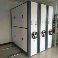 档案密集架厂家汇金手动型智能电动型密集柜报价