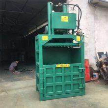 绿化垃圾打包机厂家 破烂回收打包机 废纸箱子压缩机普航定做