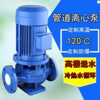 管道泵ISG100-200IA立式管道泵型号大全