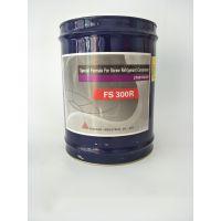 复盛冷冻油FS150R 300R复盛中央空调压缩机螺杆机专用冷冻机油