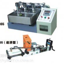 电线印刷体色牢度试验机