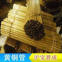 大量现货H62精拉薄壁黄铜管优质黄铜薄壁管