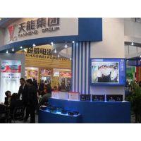 CIA2019第四届中国(广州)国际电池与储能技术博览会