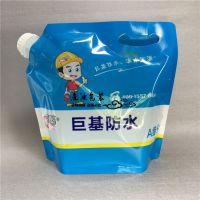 专业定做涂料包装袋 防水漆油漆自立吸嘴袋大口径防腐蚀液体软包装