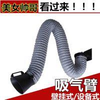 供应万向柔性吸气臂 规格160*3米壁挂安装机械臂安装示意图