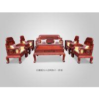 河南郑州红木家具批发老挝红酸枝巴里黄檀大六合同春沙发11件套