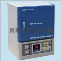 实验室高温电炉专业供应商