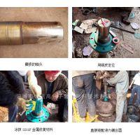 福世蓝高分子复合材料在钢铁行业减速机维修中的应用