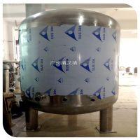 广州清又清直销珠海市污水废水处理压力罐高新区锈钢无菌防腐橄榄油储存罐